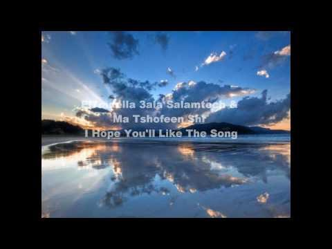 "Cyndi Thomson - Hope You're Doing Fine - ""For U"""